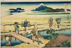 Katsushika Hokusai  Japanese, 1760-1849  Publisher: Hibino Yohachi  Japanese, unknown, Nakahara in Sagami Province (Soshu Nakahara), from the series Thirty-six Views of Mount Fuji (Fugaku sanjurokkei)
