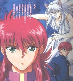 Kurama- hands down he will always be part of my limited list of most beloved anime characters EVER EVER <3