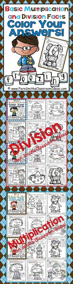 Winter Math: Winter Fun! Basic Multiplication and Division Facts - Color Your Answers Printables! TEN printables and TEN answer keys for basic multiplication facts with a FUN Winter Theme! These high interest black and white printables are great for seat work, homework or small group work. #TPT #FernSmithsClassroomIdeas $paid