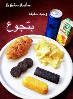 سلسلة جيهان رسلان على ذا جلوكال إيه الأكل المناسب للصيام المتقطع The Glocal Food Breakfast Pancakes