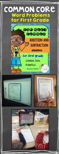 Common Core word problems for first grade