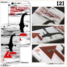 あの月刊ムー監修のもとiPhoneカバーになって登場!!