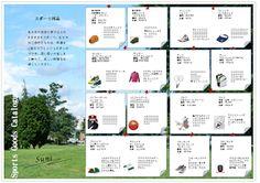 角光子/作品集: ▼作品投稿/スポーツ用品