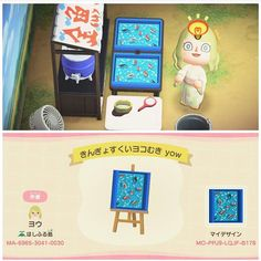 Animal Crossing Fish, Animal Crossing Guide, Animal Games, My Animal, Stall Signs, Japanese Animals, Japan Train, Japanese Shrine, Pet Turtle