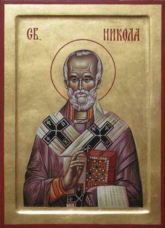 11.Ikona-Sveti Nikola(2009) | Flickr - Photo Sharing!