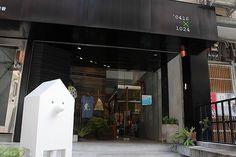 '0416x1024 | 台湾ショッピング・買物-台北ナビ