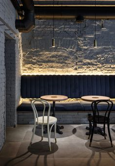 Object Coffee on Behance Modern Restaurant Design, Pizzeria Design, Architecture Restaurant, Lounge Design, Küchen Design, Decoration Restaurant, Deco Restaurant, Pub Decor, Cafe Shop Design
