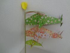 折り紙で鯉のぼり