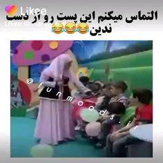 Funny Prank Videos, Funny Minion Videos, Jokes Pics, Cute Funny Baby Videos, Crazy Funny Videos, Cute Funny Babies, Funny Videos For Kids, Cute Couple Videos, Blackpink Funny