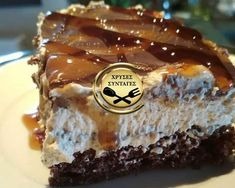 Τούρτα με Ζαχαρούχο Καραμέλα Non Chocolate Desserts, Greek Desserts, Kinds Of Desserts, Greek Recipes, Easy Sweets, Sweets Recipes, Cake Recipes, Cooking Recipes, Caramel Pudding