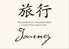 Journey Chinese proverb: The Journey of a thousand miles starts with a single step. - Lao Tze