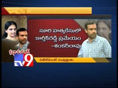 Home Minister Sabitha son's rowdyism in Hyderabad