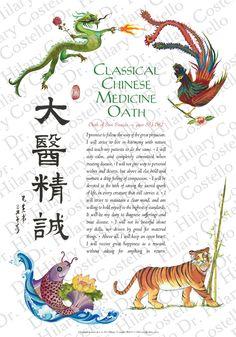 Sun Simiao Classical Chinese Medicine Oath http://infinityflexibility.com/wp/