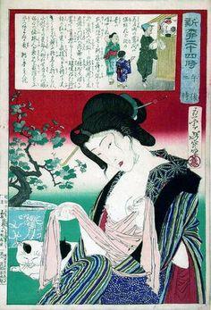 Geisha tying under-sash from series: The Twenty-four Hours at Shinbashi and Yanagibashi (Shinryu nijushi toki) by Yoshitoshi - Traditional Japanese Art, Japanese Cat, Japanese Painting, Japanese Prints, Erotic Art, Sculpture, Asian Art, Cat Art, Anime Manga