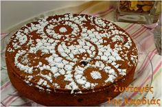 ΣΥΝΤΑΓΕΣ ΤΗΣ ΚΑΡΔΙΑΣ: Φανουρόπιτα Cake Recipes, Dessert Recipes, Desserts, Greek Cookbook, Greek Cake, Low Calorie Cake, The Kitchen Food Network, Greece Food, Greek Sweets