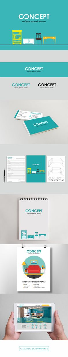 Concept. Identity Branding. Business Card. Letterhead. Notebook. Landing page. / Concept. Логотип. Фирменный стиль. Визитная карточка. Блокнот. Лендинг.