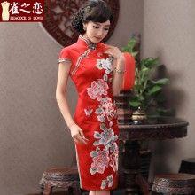 Top Quality Peony Flowers Embroidery Silk Cheongsam Dress