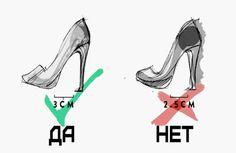 Для каждой женщины туфли на каблуках - это всегда немножечко праздник, немножечко выше, немножечко стройнее, немножечко увереннее и т.д. И это роман длиною в жизнь! Но, несмотря на это, женщины часто ошибаются при выборе пары. Даже примерка совсем не гарантирует того, что в носке обувь будет комфорт