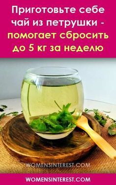 natural health and beauty Natural Beauty Remedies, Herbal Remedies, Cold Remedies, Freeletics Workout, Health And Beauty, Health And Wellness, Health Care, Cooking With Turmeric, Chocolate Slim
