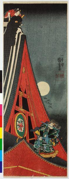 Woodblock print. Fight on the roof of the Horyukaku. Utagawa Kuniyoshi. 19th C.