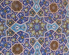 Events January 22-24: Persian Tile Lessons, Arts & Craft Beer and MLK Book Signing | At the Smithsonian | Smithsonian
