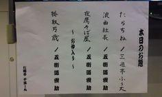 「Kotsuliさん@Kotsuli: 2015/11/8(日)五街道雲助独演会@横浜にぎわい座 ふう丈/たらちね、雲助/浪曲社長、雲助/夜鷹そば屋、仲入り、雲助/掛取万歳 今日のにぎわい座のお客さん良かったな〜。遠出した甲斐がありました。#今日の演目  」(ついっぷるフォト)by @Kotsuli  11月8日