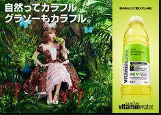 蜷川実花 x glacéau ad gallery│glacéau vitaminwater®