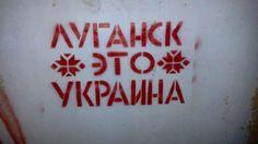 """В """"ЛНР"""" не могут найти ответственных за поимку украинских """"провокаторов"""" http://joinfo.ua/politic/1178431_LNR-mogut-nayti-otvetstvennih-poimku-ukrainskih.html"""