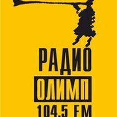 https://vo-radio.ru/web/olimpРадио Олимп - радиостанция, начавшая свою историю в декабре месяце 1999 года на частоте 104,5 МГц. У нас звучат золотые хиты 80-х, 90-х дней и также современная музыка. Тематические программы по заявкам и розыгрыши призов. На радио Олимп собраны всеми любимые