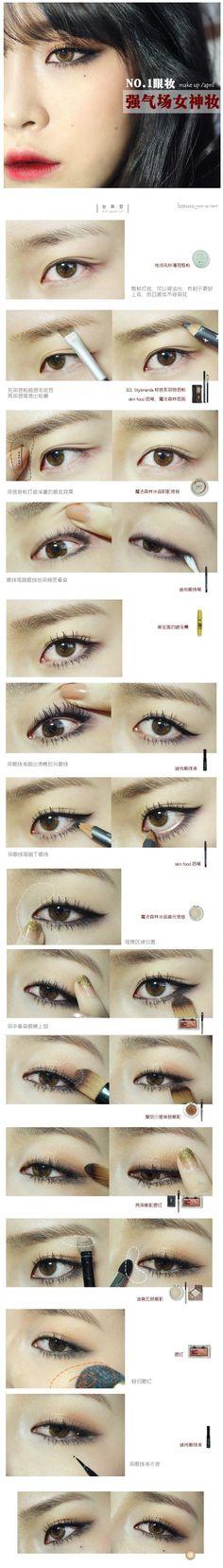 Trendy Makeup Ideas Korean Make Up Ideas Korean Makeup Look, Asian Eye Makeup, Makeup Inspo, Makeup Inspiration, Makeup Ideas, Skin Makeup, Beauty Makeup, Pony Makeup, Asian Makeup Tutorials
