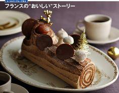 クリスマスのお菓子、ビュッシュ・ド・ノエルのトレンドは?