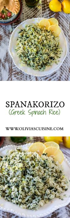 Spanakorizo (Greek Spinach Rice) - A simple yet delicious side dish that goes well with any type of meat, fish or chicken. It also pairs perfectly with Marie Callender's Chicken Pot Pie! YUM! #PotPiePlease #ad