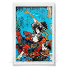 Cool oriental japanese Ancient Samurai Warrior Jo Posters