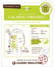 INSOLUTION Bio Medi-curing Mask Calming Dressing