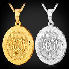 2015 Islamic Jewelry Allah Necklace Women/Men 18K Real Gold /Platinum Plated Vintage Design Muslim Necklaces & Pendants