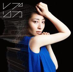 M3: Sono Kuroki Hagane OP2 Single – Replica  ▼ Download: http://singlesanime.net/single/m3-sono-kuroki-hagane-op2-single-replica.html