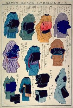 "Chanbaralla ""Thirteen closeups of women's costumes with details of their sashes and inscriptions in Japanese identifying styles and proper circumstances for wearing them."" Woodblock print, early 20th century, Japan, by artist Ayasono"