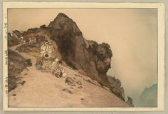artelino - From the series, Fuji Ju-kkei (Ten Scenery of Mt. Summit of Fuji-yama. Hiroshi Yoshida, Environment Painting, Japanese Singles, Woodblock Print, Fuji, Printmaking, Illustrators, Mount Rushmore, Scenery