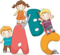Дети и буквы - Векторный клипарт | Kids - Stock Vectors