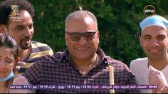 بيومى أفندى - الحلقة الـ 14 الموسم الأول   مي سليم   الحلقة كاملة