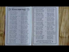 Online Telugu astrologia ottelu tehdä