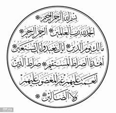 Surat Al Fatiha in Circle Calligraphy