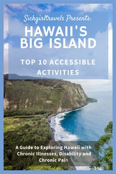 Hawaii is reopening to tourists on August 1. Find out how to plan your trip and avoid the 2 week quarantine. Read all about 10 totally accessible things to do on Hawaii's Big Island. #SpoonieBlogger #AccessibleTravel #TravelBlogger #HawaiiTravel #SickGirlTravels #DisabilityTravel #EhlersDanlosSyndrome #ChronicIllness #Disability #WheelchairTravel #TravelForAll #KonaTravel #HiloTravel #Hawaii #AkakaFalls #Hilo #Kona Airline Travel, Solo Travel, Travel Usa, Hawaii Travel Guide, Us Destinations, Cultural Experience, Big Island Hawaii, Destin Beach, United States Travel