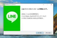 2016.5.29.line.03