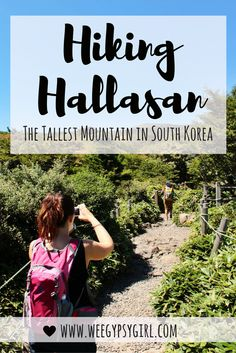 At 6398 feet, Hallasan is the highest mountain in Korea and one of the most beautiful too! An essentail place to visit on your Jeju trip!