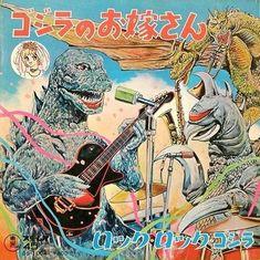 Godzilla Lp Cover, Cover Art, Rock N Roll, Rock Rock, Guitar Hero, Robot Monster, Monster Movie, Monster Mash, Worst Album Covers