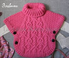 Veronica crochet y tricot. Knitting For Kids, Baby Knitting Patterns, Crochet For Kids, Baby Patterns, Crochet Baby, Crochet Patterns, Pull Bebe, Crochet Poncho, Baby Sweaters