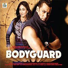 Bodyguard (2011 Hindi film) | Desi Manoranjan