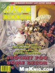 Magic Crochet № 88