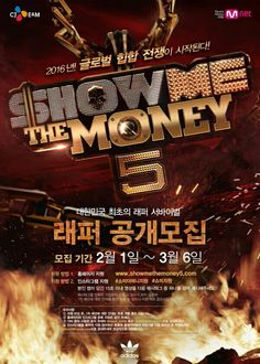 Are you ready!!!for show me the money 5